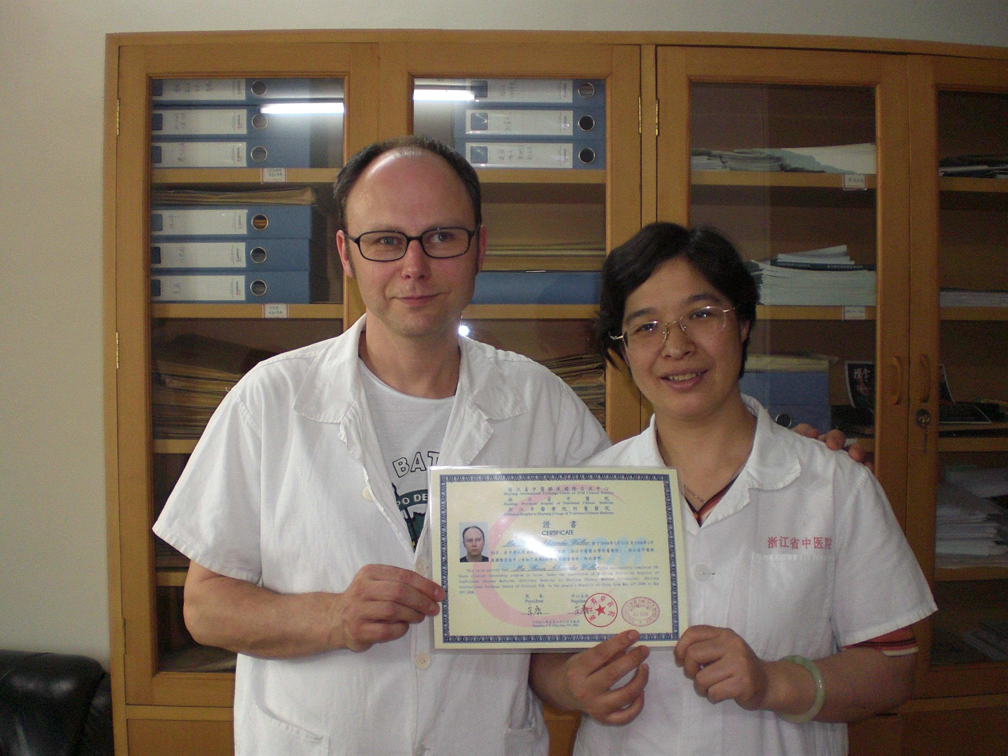 china-may-2008-9